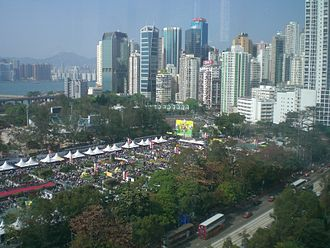 Victoria Park (Hong Kong) - View of Victoria Park from Hong Kong Central Library during the 2009 Hong Kong Flower Show.