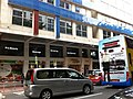 HK CWB Tung Lo Wan Road Regent Heights bus 962 body ads Jan-2013.JPG