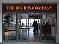 HK Central Piers Clock tower shop Big Bus Company.JPG