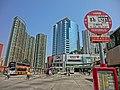 HK Hung Hom Railway Station BT 紅磡鐵路巴士站 半島豪庭 Royal Peninsula Mar-2013 KMBus N281 87D stop sign The Metropolis.JPG