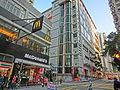 HK Kennedy Town Smithfield McDonalds view Municipal Services Building Feb-2013.JPG