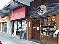 HK Kln City 九龍城 Kowloon City 獅子石道 Lion Rock Road January 2021 SSG 78.jpg