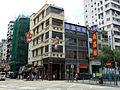 HK NamCheongPawnShop.JPG