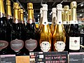 HK SW 上環 Sheung Wan 信德中心 Shun Tak Centre mall shop Marks and Spenser wines February 2020 SS2 07.jpg