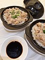 HK SW 上環 Sheung Wan 北園酒家 NORTH GARDEN RESTAURANT food dim sum October 2020 SS2 05.jpg
