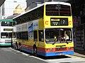 HK Sai Ying Pun Des Voeux Road West CityBus 7.JPG