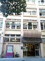HK Sheung Shui 北區大會堂 North District Town Hall front facade entrance Jan 2016 Lnv2.jpg