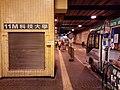 HK TKO 坑口 Hang Hau 常寧路 Sheung Ning Road Hang Hau Bus Station October 2020 SS2 18.jpg