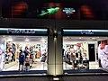 HK TST 尖沙咀 Tsim Sha Tsui 彌敦道 Nathan Road 栢麗大道購物區 Park Lane Shopper's Boulevard night July 2020 SS2 17.jpg