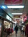 HK Tai Po Plaza 大埔廣場 mall corridor interior Jan-2013.jpg