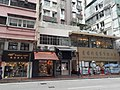 HK WC 灣仔 Wan Chai 皇后大道東 Queen's Road East May 2020 SS2 02.jpg