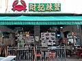 HK WC 灣仔 Wan Chai 謝菲道 Jaffe Road November 2020 SS2 13.jpg