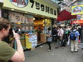 HK Wan Chai Road 灣仔道 759 Store visitors camera 7-Nov-2013.JPG