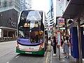 HK cwb Causeway Bay 銅鑼灣 CWB 軒尼詩道 Hennessy Road August 2019 SSG 01.jpg