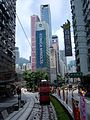 HK tram in Wan Chai 2.JPG