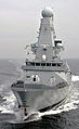 HMS Daring at Speed During Trials MOD 45148886.jpg