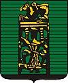 Huy hiệu của Vasasszonyfa
