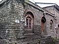 Haji Molla Huseyn bath in Lahij.jpg