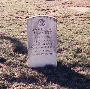 Dashiell Hammett - Hammett's grave, in Arlington National Cemetery, (section 12, site 508)