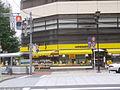 Hanamasa (Nihonbashi-Takaracho branch).jpg