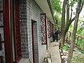 Hanbin, Ankang, Shaanxi, China - panoramio - monicker (17).jpg