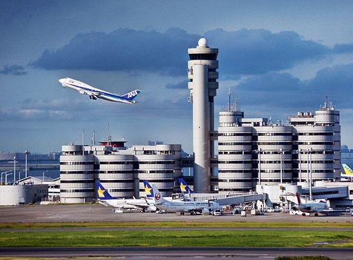 Haneda Airport Terminal 1