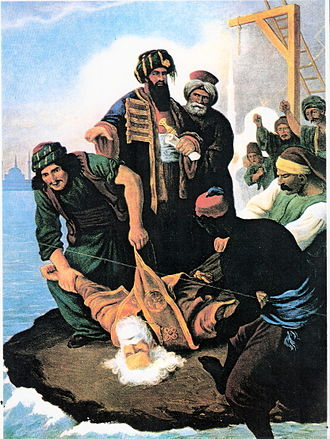 Gregory V of Constantinople - Image: Hanging of Patriarch Gregory V