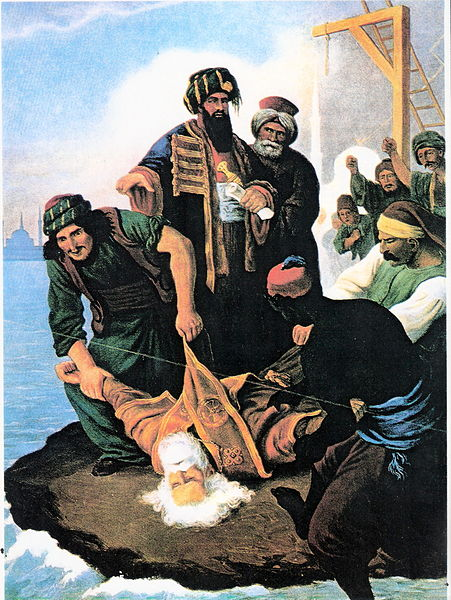 Αρχείο:Hanging of Patriarch Gregory V.JPG