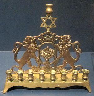 National Museum of American Jewish History - Image: Hanukkah menorah, Russia, 1890, brass, National Museum of American Jewish History