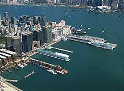 Harbour City Overview 2011.jpg