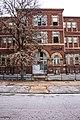 Harrison School.jpg