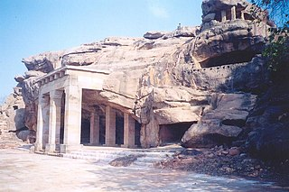 Hathigumpha inscription Hathigumpha Inscription consists of seventeen lines in a Central-Western form of Prakrit incised in a deep-cut Brahmi script on the overhanging brow of a natural cavern called Hathigumpha in the southern side of the Udayagiri hill, near Bhubaneswar