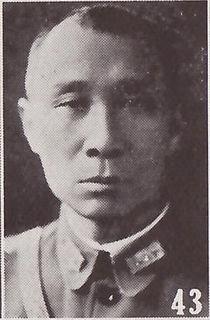 He Chengjun