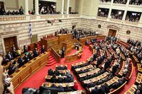 Hellenic Parliament-MPs swearing in.png