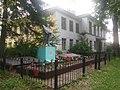 Heritage monument (Murav'evo).jpg