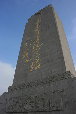Jinan - Monument commemorating the war dead of the battle of Jinan on Hero Hill