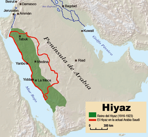 Ebionites - Map showing the historic region of Hejaz, outlined in red.