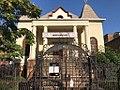 Historic synagogue - Chevra Anshei Lubawitz of Borough Park.jpg
