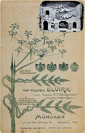 Hofatelier Elvira - Logo (reverse side of a photograph, 1904)