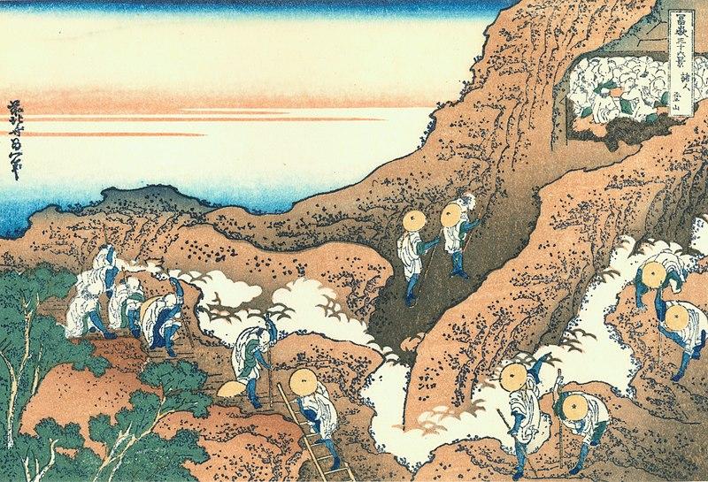 Katsushika Hokusai, Groups of Mountain Climbers (Shojin tozan), c. 1830-32, The Metropolitan Museum of Art, New York, NY, USA. mount fuji