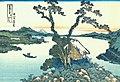 Hokusai44 lake-suwa.jpg