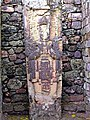 Honduras-0292B - Stela I (4263215184).jpg