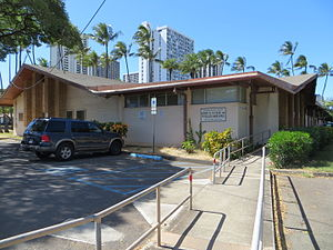 Blindness and education - Waikiki-Kapahulu Library for the Blind and Physically Handicapped in Honolulu, Hawaii