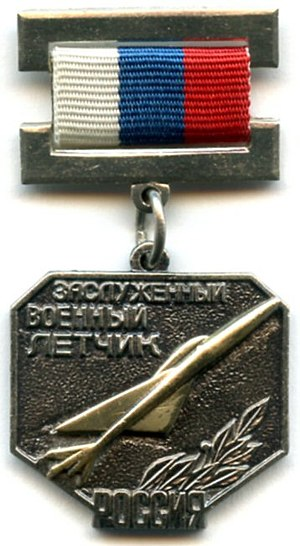 Honorary titles of Russia - Insignia of Honoured Military Pilot of the Russian Federation