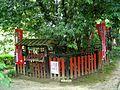 Hosaizuka001.jpg