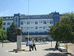 Hospital Clínico de la Universidad de Chile.jpg