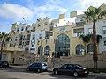 Hotel Forte Do Vale Albufeira 20 March 2015 (2).JPG