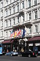 Hotel Sacher in Wien 2009 20091008 002.JPG