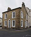 House, Deansgate - geograph.org.uk - 2539490.jpg