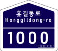 House Building numbering Zip code South Korea (Example) 4.png